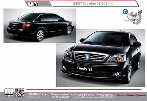 Gelly SL sedan