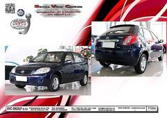 SVCGrouptažnýzařízeníLifanMartinMotors520i2009 Lifan-MartinMotorsLifan520i Provedení:Přírubový05 Rokvýroby:06/2009-