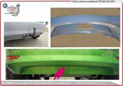 Škoda Fabia zadní nárazník pro montáž tažného