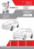 Hyundai Tucson montáž tažný zařízení