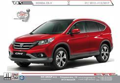 Honda CR-V  Kód vozu: RE/RM Rok výroby: 01/ 2012 ->09/2018 Výrobce tažných zařízení SVC GROUP